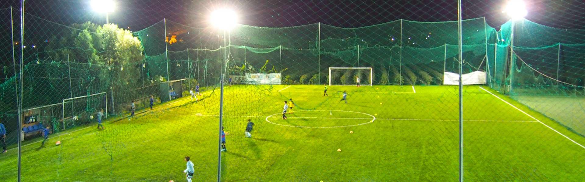 El Clasico γήπεδο 7x7 Χαλκίδα